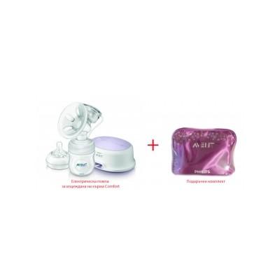 Електрическа помпа за кърма Avent Comfort + подарък комплект Q3