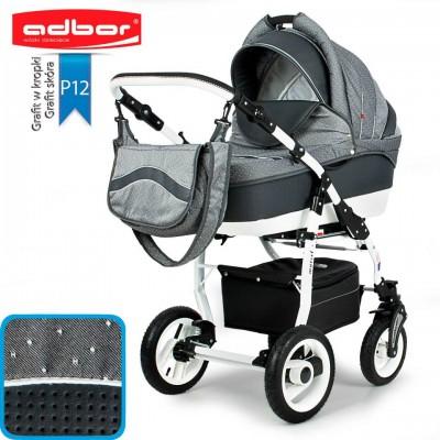 Комбинирана бебешка количка 3в1 Marsel PerFor - сива P12 30131-P12