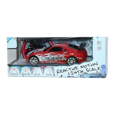 Кола с дистанционно 507116425
