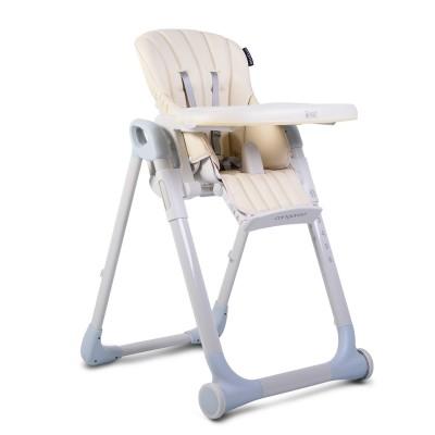 Стол за хранене Cangaroo iEat - бежов