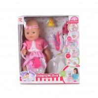 Кукла 46cm плачеща 8192
