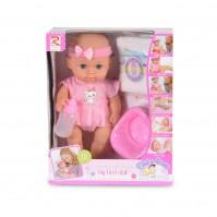 Кукла 31cm пишкаща с памперс розов 8123