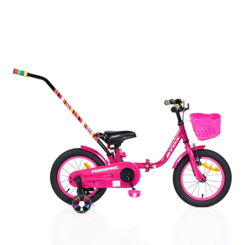 2219558e144 Детски велосипед 14