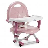 Повдигащо столче за хранене Chicco PОCKET SNACK - rose